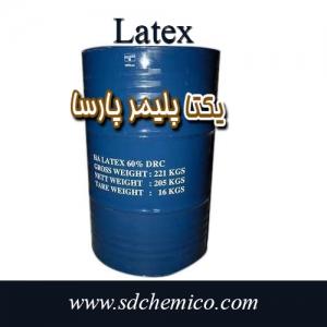 لاتکس